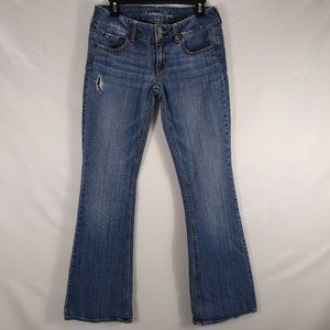 American Eagle Artist Jeans Womens 8 Distroyed